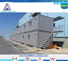 two storey flat roof prefab house, T house, temporary office, accommodation