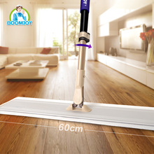 BOOMJOY hot sale 60 CM plat aluminium magic 360 putar pembersih lantai pel