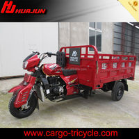 motor tricycle reverse gear/lifan tricycle engine/ice cream tricycle freezer