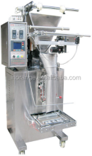 5 gram 50gram 100gram 300gram Full automatic sugar/ salt / snacks /powder stick bag small packaging machine