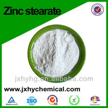 Zinc Stearate GZ-H for petrochemical industry
