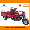 2014 New Mini Truck Three Wheel Motorcycle For Sale