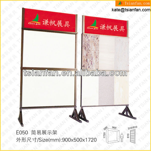 E50 Popular Simple Metal Floor Tile display stand,Trade show display