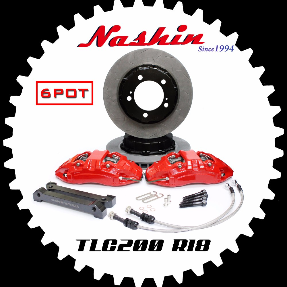 Taiwan Nashin front BRAKE kit toyota land cruiser pickup diesel