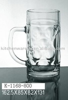 large beer cup with stem