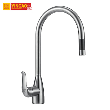 Large Discount Lavatory Drinking Water Single Handle Durable 304 Stainless Steel Kitchen Faucet