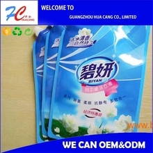 Laundry detergent carry bag with pouch