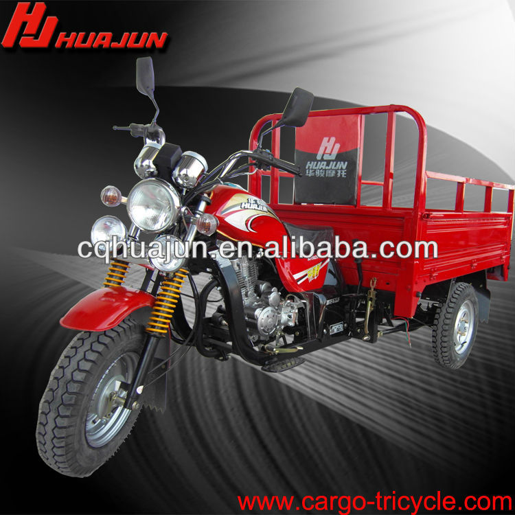 200cc three wheel motorcycle/cargo tricycle/trike