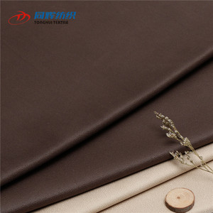 Wholesale Custom Textile Faux Leather Upholstery Professional Sofa Fabric