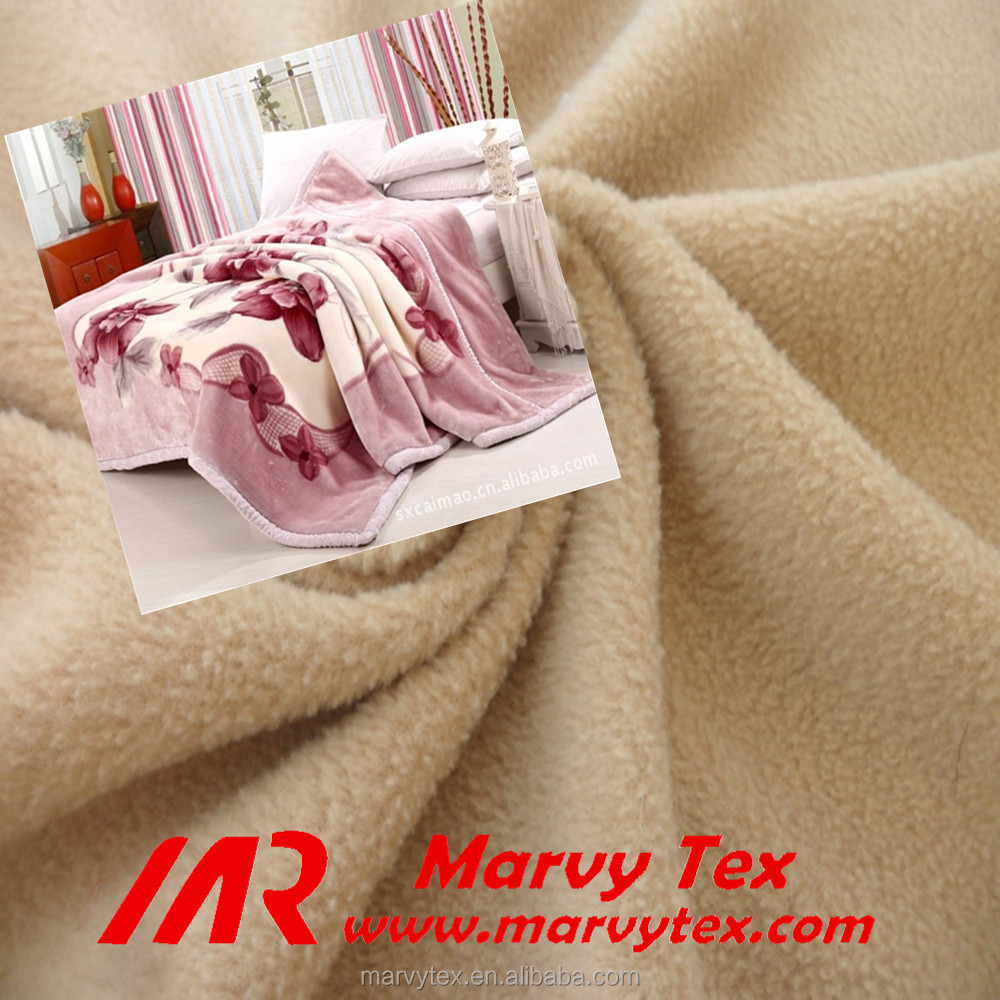 supply high quality polartec fleece fabric for blankets