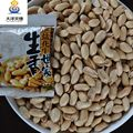raw peanuts selectingfried blanched peanut kernel