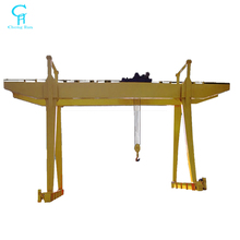Widely used gantry crane 30 ton in China