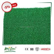 NEW ARRIVAL cheap artificial grass carpet football,golf outdoor playground aritificial grass turf for sale