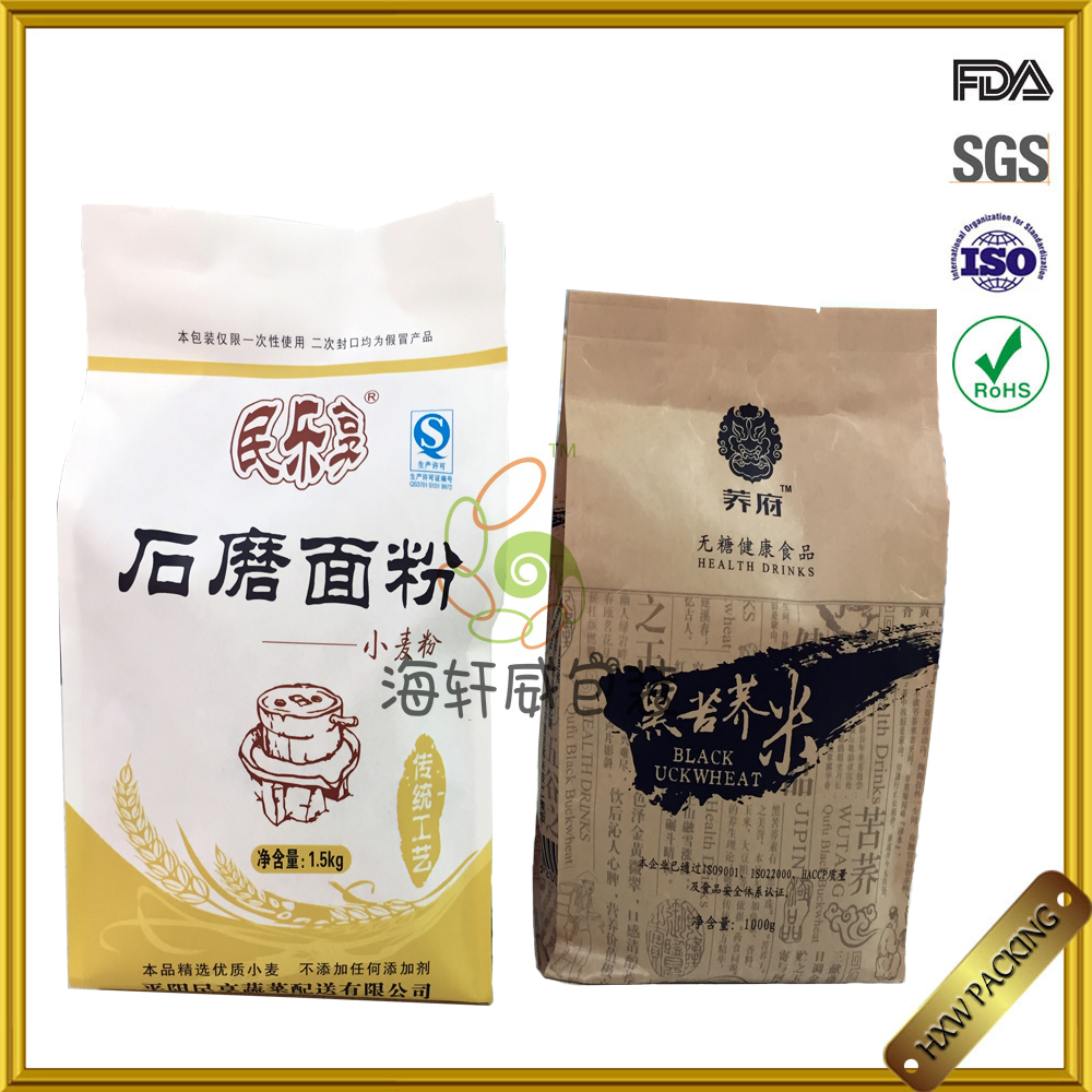 china washable plastic packaging kraft paper bags lined plastic paper bag for flour packaging
