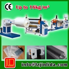 Plastic pearl cotton extruder machine for sale