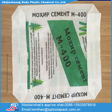 50kg portland/white cement ad star pp cement bag to south africa