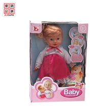 2018 new design voice recording doll made in china