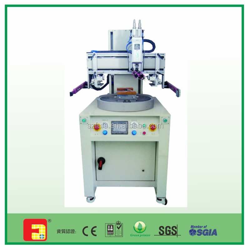 screen printing machine for sale