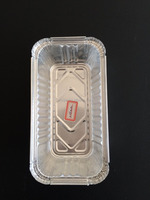 Disposable aluminum foil container for food