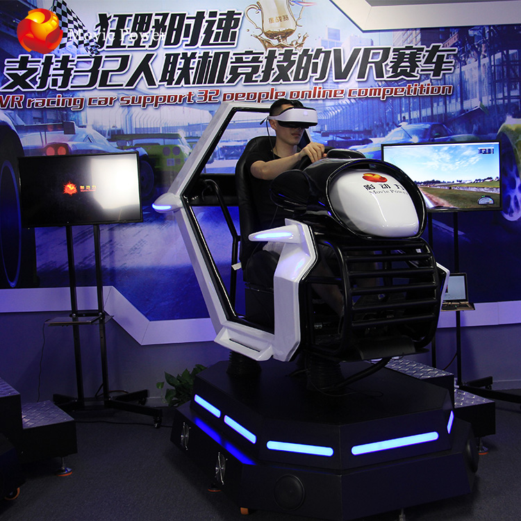 Ultra Realistic Driving Car Game 9d vr motion simulator,racing simulator 9d