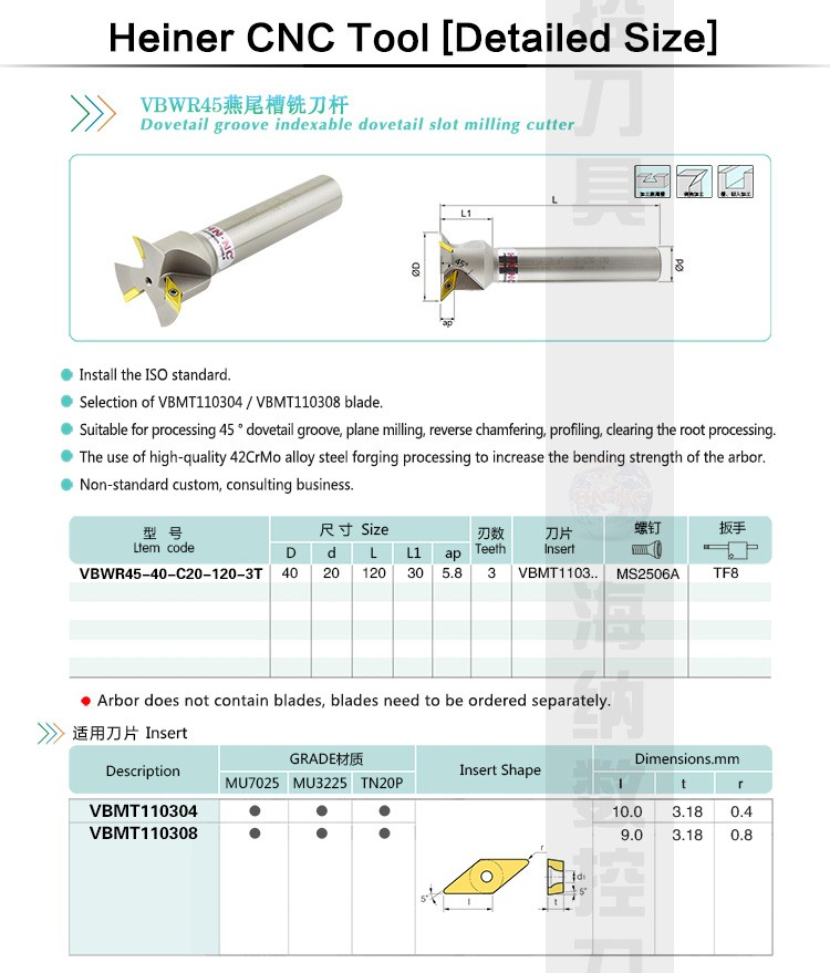 HEINER VBWR45 degrees reverse chamfering milling rods CNC cutting tools dovetail slot milling rods