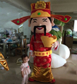 God of Wealth costume/cartoon mascot costume for new year