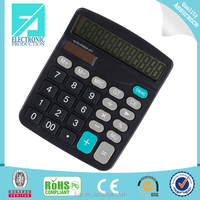 Fupu 12-digit Large Display Electronic Desktop Calculator,Solar and AA Battery Dual power