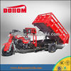 powerful hydraulic tipper 250cc trike motorcycle chopper