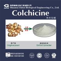 Natural plant extract high purity Colchicine 98% powder