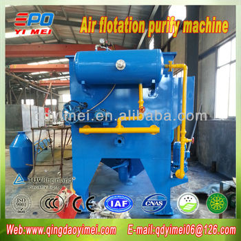 water purify machine for home