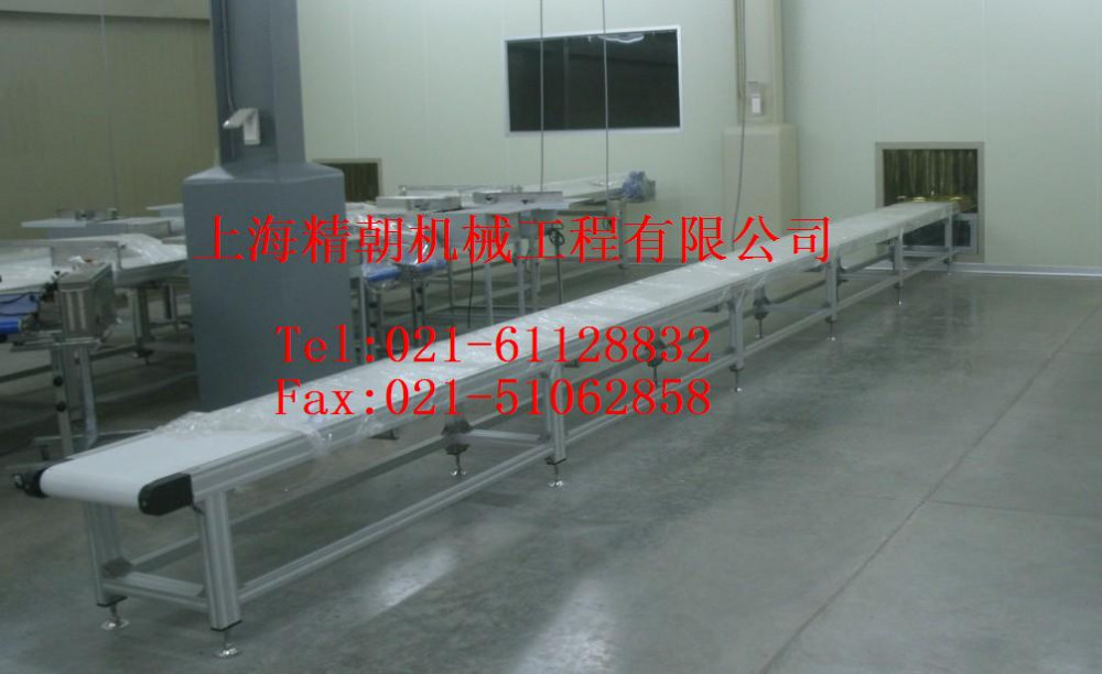 Stainless steel frame belt conveyor system price