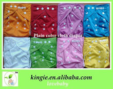 economic reusable cloth diaper for baby. soft inner with high absorbency insert