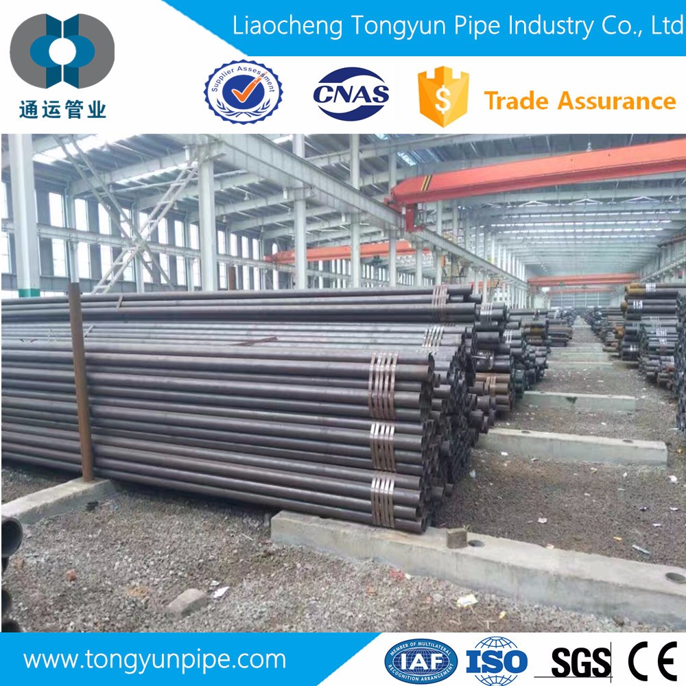 mild steel price per ton seamless ASTM A179 mild steel pipe, seamless steel pipe