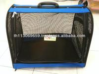 Pet carrier & bed (Blue)