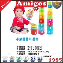 juguetes baby stacking cups kids educational toy