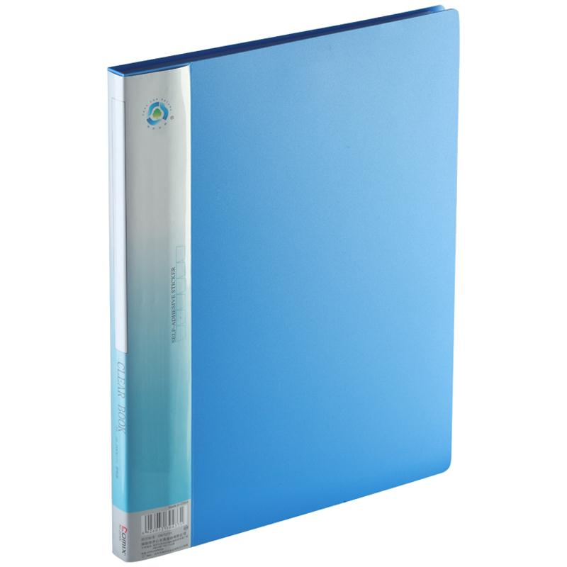 Promotional high quality esd file folder with low price