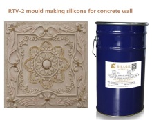 RTV-2 liquid molding silicone rubber for GRC crafts, gypsum decoration like rtv 585