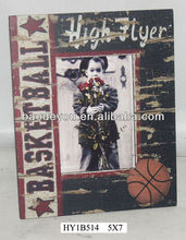 Children basketball pattern lovely photo frames