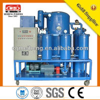 DYJ waste Oil Purification/waste oil recycling system/oil cleaning centrifuge