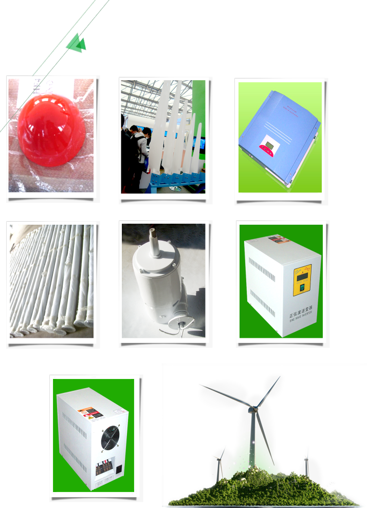 china wind turbine manufacturer supply 2kw permanent magnet free energy generator