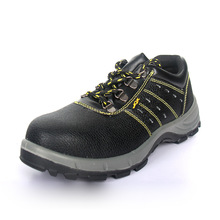 7Continents Industrial Five Toe Rubber Shoes