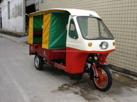 Best New Japan Technology Car Rickshaw Cheap Passenger Three Wheel Motorcycle (Item No:HY250ZK)