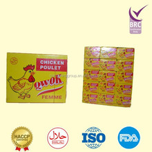 QWOK BRANDS HALAL PRODUCTS CHICKEN BOUILLON CUBES SEASONING CUBES