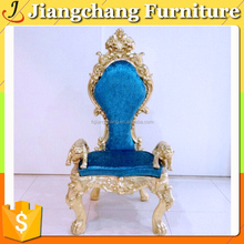 Manufacturer Luxury Wedding Throne Classical King Chairs JC-K1616