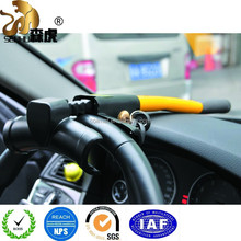 Hot selling Senhu auto car steering wheel lock 337-3