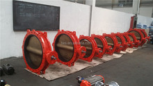 Manual gear operator U type Butterfly Valves