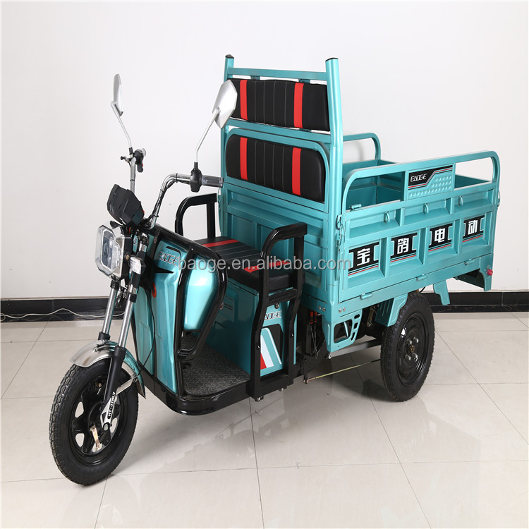 2017 new designed hot sale cargo bike and tricycle China made electric cargo