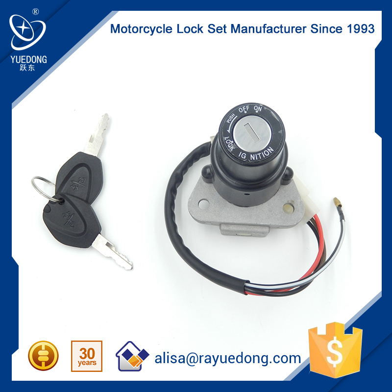 SRZ125 motorcycle ignition switch for honda dio parts yamaha parts ignition switch lock