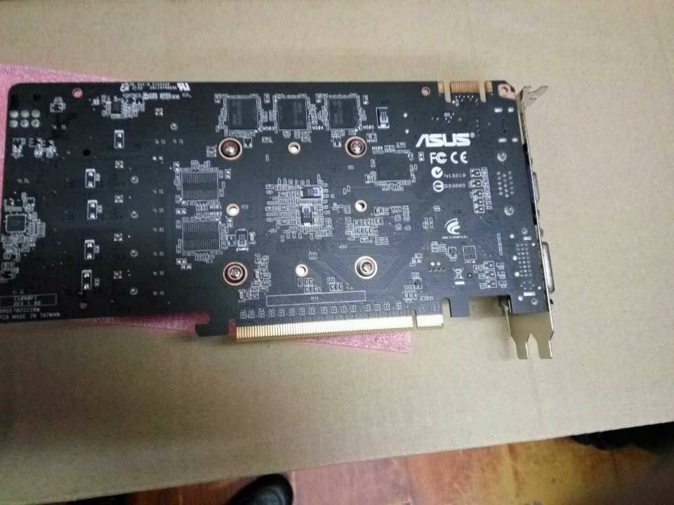 DDR5 type and products status GTX980 4GB 256BIT VGA