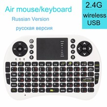 2.4g ir tv remote control/fly air mouse keyboard BT air fly mouse remote for electric meter stop